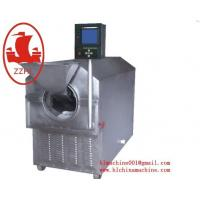 Wholesale Nuts Processing Machine intelligent electromagnetic heating roasting machine from china suppliers