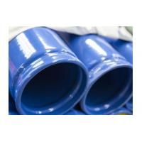 Wholesale Uhmwpe Steel-plastic Composit Pipe from china suppliers