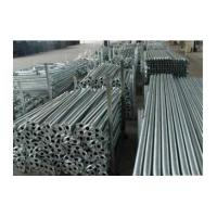 Wholesale Q235-Q345 Construction Cuplock Scaffold from china suppliers