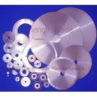 Wholesale Textile industry blade from china suppliers