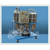 China Fuel-water separator SYF series oil-water separator on sale