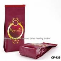 Wholesale Coffee Bags 200g coffee bag with tin tie from china suppliers