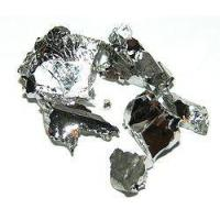 Wholesale Rare metal products from china suppliers