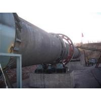 Wholesale New Designed Coal Rotary Dryer from china suppliers