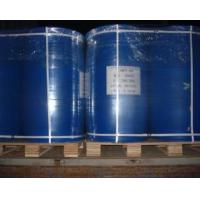Wholesale Linear alkylbenzene sulfonic acid (LABSA) from china suppliers
