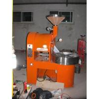 Wholesale Coffee Roaster from china suppliers