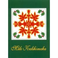 Wholesale Christmas Cards - Hawaiian Holidays - HF0035 / Quilt Square from china suppliers