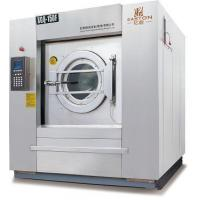 Wholesale Commercial Laundry Equipment from china suppliers