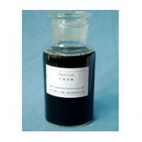 Buy cheap Cellulase from wholesalers
