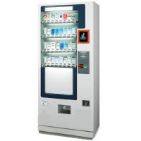 micro vending machine