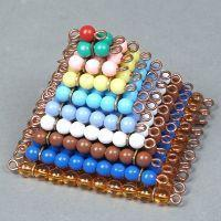 Wholesale Colored Bead Square Set from china suppliers