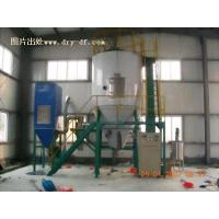 Wholesale High-speed centrifugal spray dryer from china suppliers