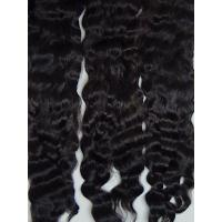 Wholesale Exquisite Premium ~ Black ~ 8-9 in from china suppliers