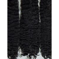 Wholesale Exquisite Premium ~ Black ~ 8-9 in. from china suppliers