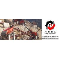 Wholesale Sand gravel screening system from china suppliers