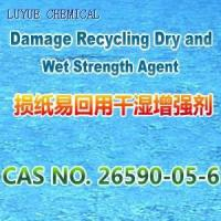 Wholesale LYPP-313 Damage recycling dry and wet strength agent from china suppliers