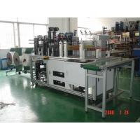PP And Non Woven Bag Machine CD SLEEVE MAKING MACHINE