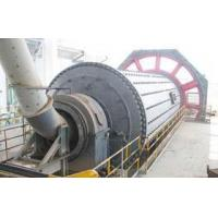Wholesale Cement Ball Mill For Sale from china suppliers
