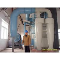 Wholesale LF efficient separator from china suppliers