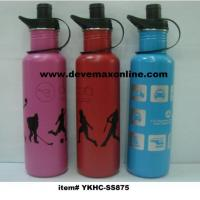 Wholesale Drinking Bottle (metal)(9) from china suppliers