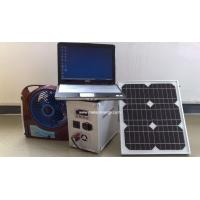 Wholesale 20w-300w portable small  solar system from china suppliers
