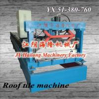 Wholesale YX 51-380-760 Roof tile machine from china suppliers