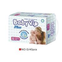 Wholesale Ultra-soft disposable baby cotton diaper from china suppliers