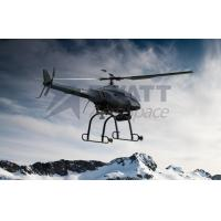 Wholesale EWATT EWZ-II Large helicopter system from china suppliers