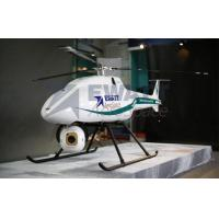 Wholesale EWATT EWZ-I Helicopter system from china suppliers