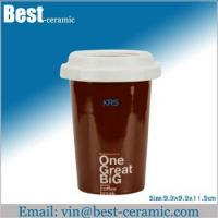 Wholesale Ceramic mug ceramic double wall mug with silicone lid from china suppliers