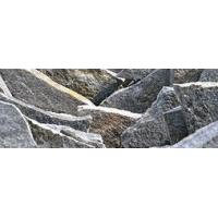 Wholesale Flagstone Natural Rock from china suppliers