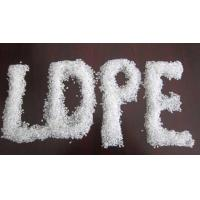 Wholesale LDPE Resin from china suppliers