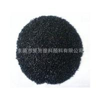 Wholesale High concentrations of black mother Number: Masterbatch09 from china suppliers