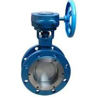 Valves Carbon Steel butterfly valve