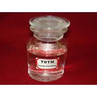 Wholesale TOTM(Trioctyl Trimellitate ) from china suppliers