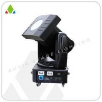 Wholesale Outdoor Light AO-005 MOVING HEAD COLOR SEARCH LIGHT from china suppliers