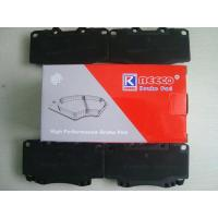 Buy cheap Toyota Brake Pad from wholesalers