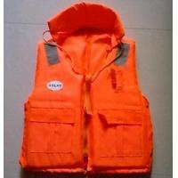 Buy cheap Working Life Jacket Working Life Jacket from wholesalers