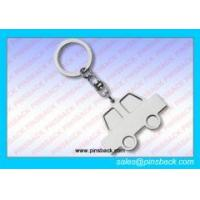 Wholesale metal key chain from china suppliers