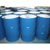 Wholesale N-Butanol from china suppliers