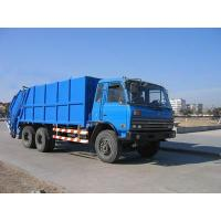 Wholesale EQ1208GJ5 Compactor Truck from china suppliers