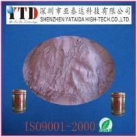 Wholesale Red phosphorus from china suppliers
