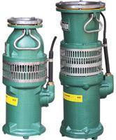 Wholesale The Q eruptive fountain with dives the water pump from china suppliers