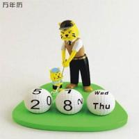 Wholesale Brush pot Golf DIY Calendar from china suppliers