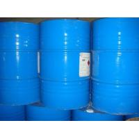 Wholesale Ethyl Acetate 99.9% from china suppliers