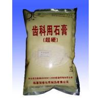 Wholesale Dental gypsum(Gypsum powder) from china suppliers