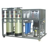 Buy cheap Water Treatment Equi 【Product NameGX-RO-I Water Treatment Machine from wholesalers