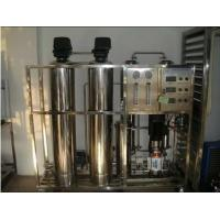 Buy cheap Water Treatment Equi 【Product NameGX-Z-RO automatic reverse osmosis device from wholesalers