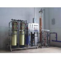 Buy cheap Water Treatment Equi 【Product NameReverse osmosis add ion mixing column from wholesalers
