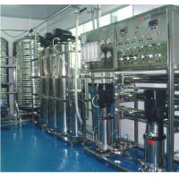 Buy cheap Water Treatment Equi 【Product NameGX-RO-2 two stage reverse osmosis apparatus from wholesalers